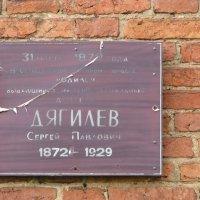 Великий Новгород. :: victor maltsev