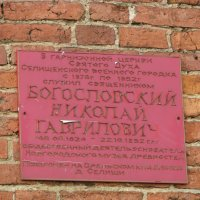 Великий Новгород :: victor maltsev