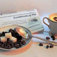 Сэр кофе подано.... :: Павлова Татьяна Павлова