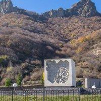 Мемориал жертвам депортации карачаевского народа... :: Юлия Бабитко