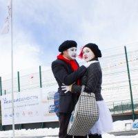 Мимы в Белой Лошади г.Екатеринбург :: Екатерина Бессонова