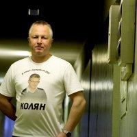 ... В поддержку Просто Коляна.... :: Дмитрий Иншин