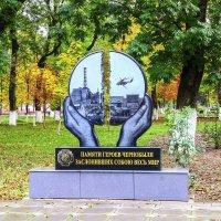 Память :: Бронислав Богачевский