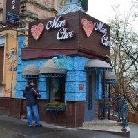 Кафе на двоих :: Ростислав