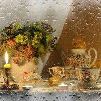 ...черный чай с ароматом осенним... :: Валентина Колова