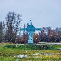 Первый снег в Волгодонске 2015г. :: Сергей Гибков
