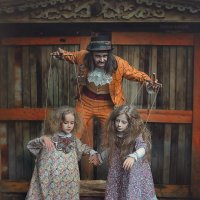 Кукловод :: Надежда Шибина