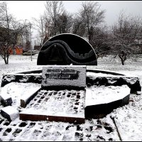 Памятный знак «Колокол Чернобыля» :: Вера