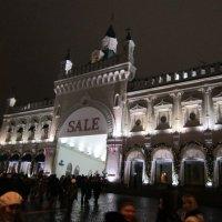Третьяковский проезд ночью :: Дмитрий Никитин