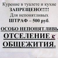 ... О вреде курения... ))) :: Дмитрий Иншин