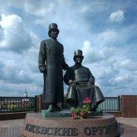 Памятник  ижевским оружейникам :: Lena _Les