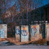 Уличное искусство :: Руслан Сазонов