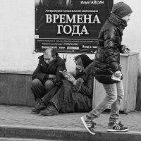 Времена года ... :: Александр Степовой