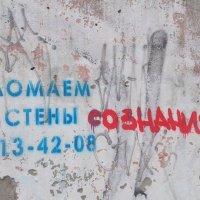 Осознание сознания :: Микто (Mikto) Михаил Носков