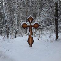 Крест. :: Глен Ленкин