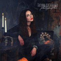 Halloween 2 :: Татьяна Кучеренко