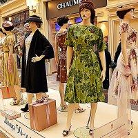 Мода середины прошлого века :: Владимир Болдырев