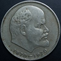 Монета :: Амиран Сохашвили