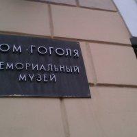 Пробегая по Москве... :: Ольга Кривых