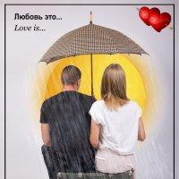 Жвачки Любовь это... :: Alikosinka Solo