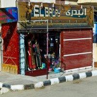 Streets of Luxor. Egypt. :: Андрей Калгин