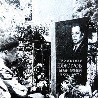 Дежавю. :: Лев Мельников