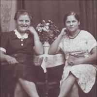 Близкие подруги. 1939 год :: Нина Корешкова