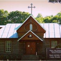 Храм-часовня Обретения главы Иоанна Предтечи. :: Светлана Агапова