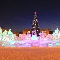С Наступающим Новым годом! :: Галина Новинская