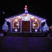 Дом деда Мороза :: Andrew