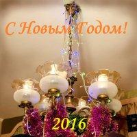 С Новым Годом! :: Viacheslav