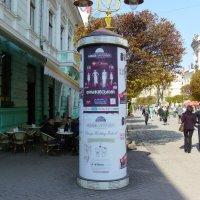 Рекламный  столб  в  Ивано - Франковске :: Андрей  Васильевич Коляскин