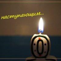 Скоро Новый год!!! :: Елена Федотова