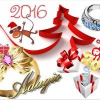 C наступающим Новым 2016 Годом! :: ADAGIO MOSCOW