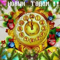 Часы пробьют и Новый год к нам с Обезьянкой в дом войдёт... :: Светлана