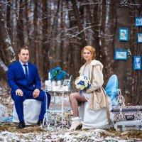 Серегей и Александра :: Екатерина Бражнова
