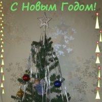 С Новым Годом! :: Николай Масляев