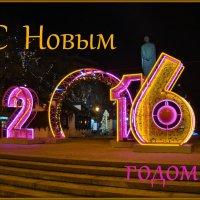 С Новым годом! :: ♛ Г.Король