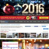 С Новым 2016 годом!!! :: Ефим Хашкес