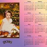 календарь :: Сергей