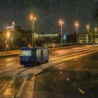 Последний трамвай, поверенный в делах разлуки, в полночной вьюге растает пускай :: Ирина Данилова