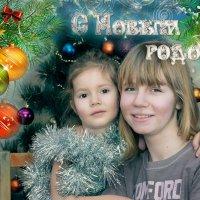 Новогодняя :: Андрей Ромашов