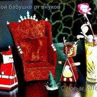 Подарки от внучек :: Анатолий Чикчирный