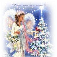 С Рождеством Христовым !!! :: Лидия (naum.lidiya)