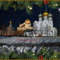 С Рождеством Христовым!!! :: mila
