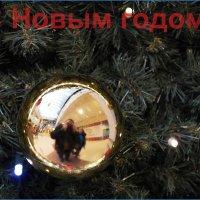 Новогоднее :: Юрий Оржеховский