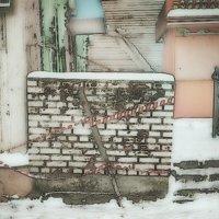 В одном переулке... :: Григорий Кучушев