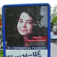 Агитационный  плакат  в  Ивано - Франковске :: Андрей  Васильевич Коляскин