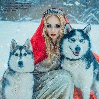 красная шапочка и серые волки :: Екатерина Бурдыга