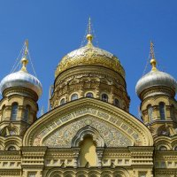 Купола церкви :: Вера Щукина